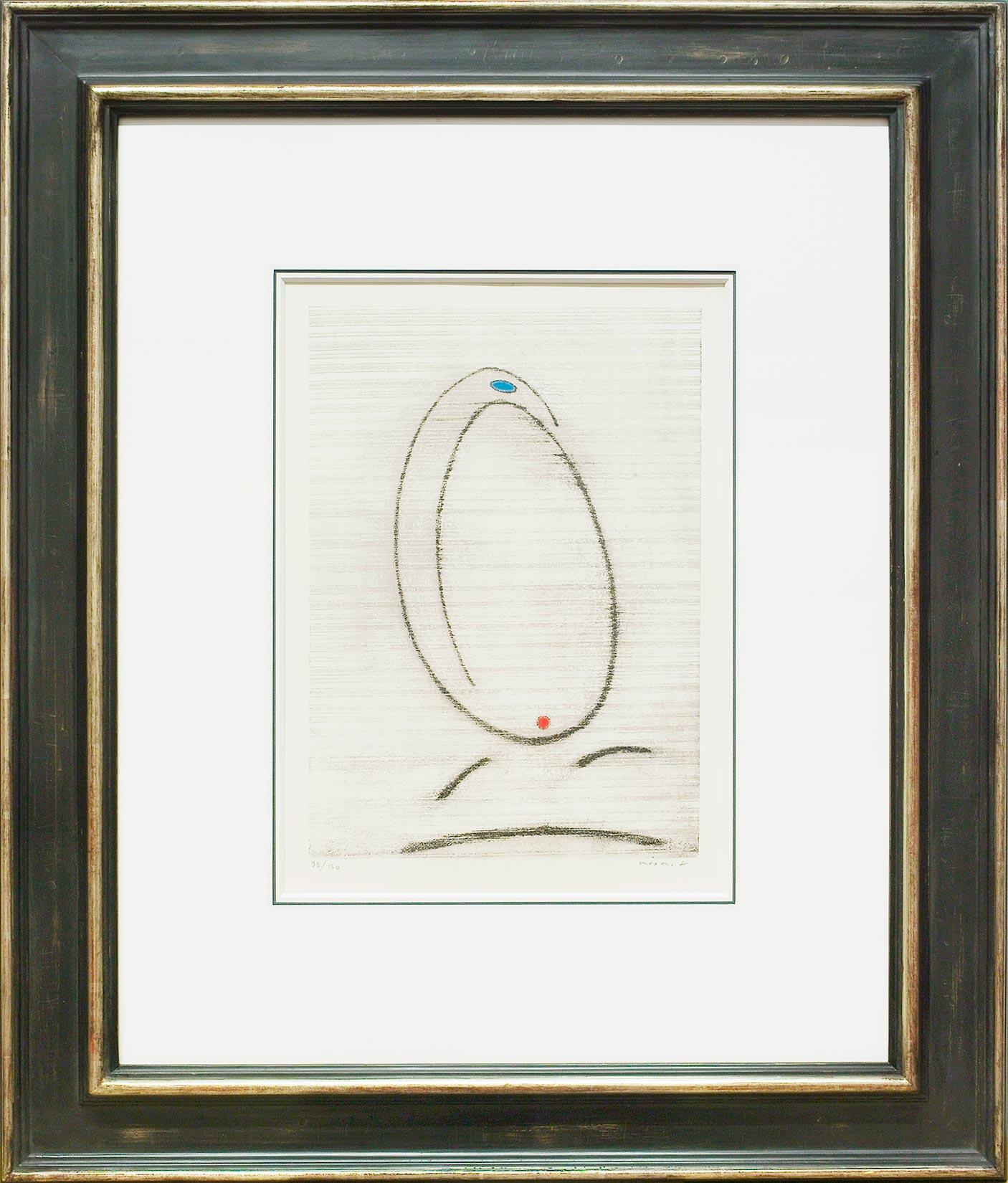 Max Ernst «L'oiseau caramel II» Galerie Française